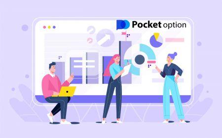 نحوه ورود و شروع تجارت گزینه های دیجیتال در Pocket Option
