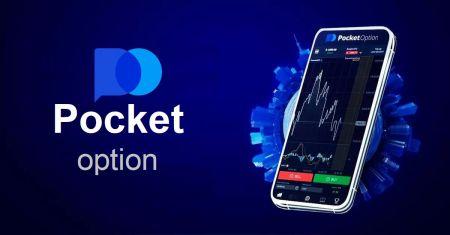 نحوه بارگیری و نصب برنامه Pocket Option برای تلفن همراه (Android ، iOS)