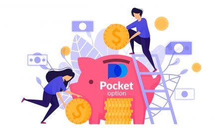 نحوه برداشت و واریز پول در Pocket Option