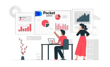 نحوه سپرده گذاری و تجارت گزینه های دیجیتال در Pocket Option