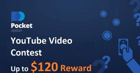 مسابقه ویدیویی YouTube Pocket Option - پاداش 120 دلار